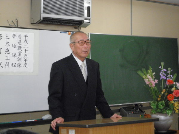 渡邉会長あいさつ