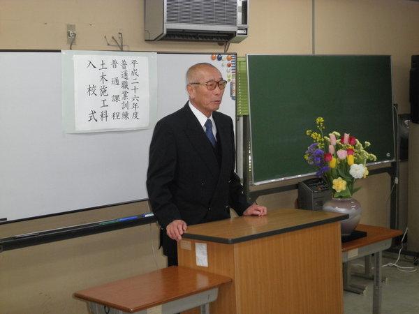 渡辺会長のあいさつ